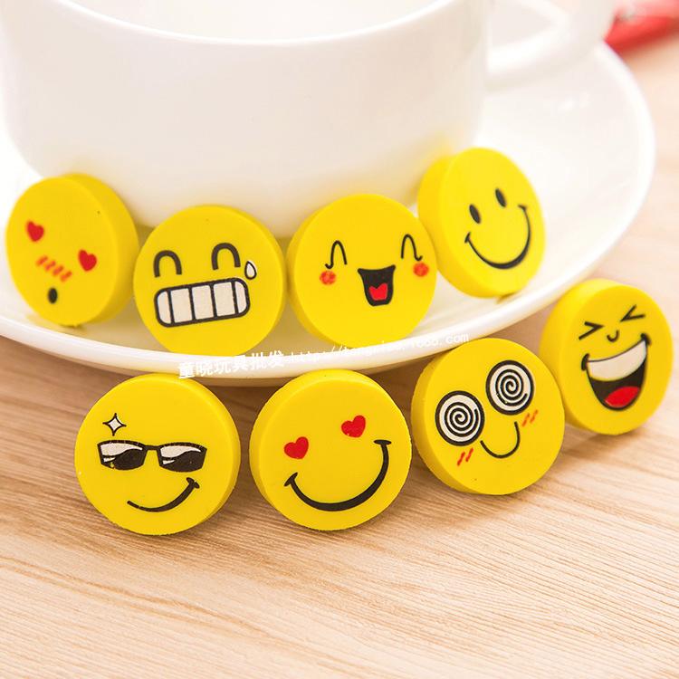 笑脸橡皮擦可爱小学生文具奖品表情卡通幼儿园儿童小礼品教师专用