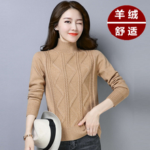 New semi-high collar cashmere sweater in autumn and winter