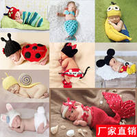 Baby photography clothes baby hundred days full moon photo clothing newborn photography children's studio art photo props