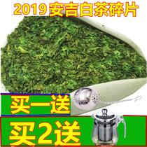 礼盒装正宗250年新茶雨前茶叶一级珍稀绿茶春茶2018大山坞安吉白