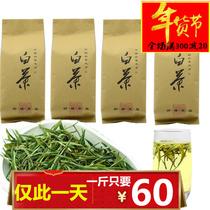 散装茶叶高山绿茶雨前春茶500g礼盒装安吉白茶新茶2017