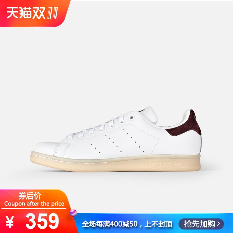 阿迪达斯男鞋 三叶草stan smith 史密斯 运动休闲板鞋 BZ0487