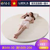 泰国天然乳胶圆床床垫越南圆形进口乳胶床垫圆床垫2米2.2榻榻米垫