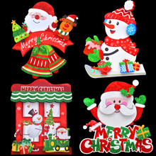 Christmas ornaments, three-dimensional display windows, elderly Snowman letters, stickers, paper, three-dimensional stickers.