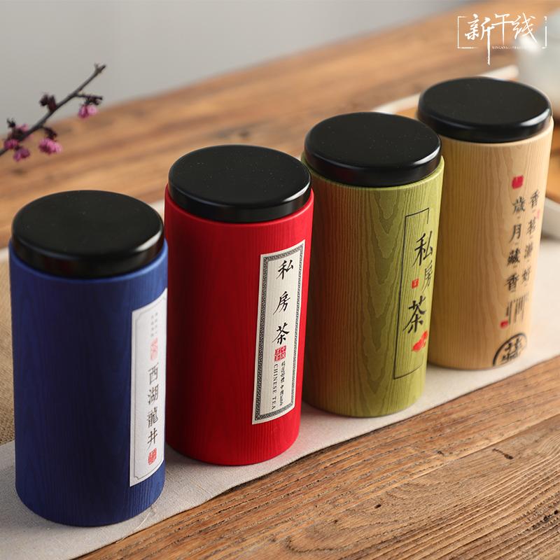 绿茶盒包装