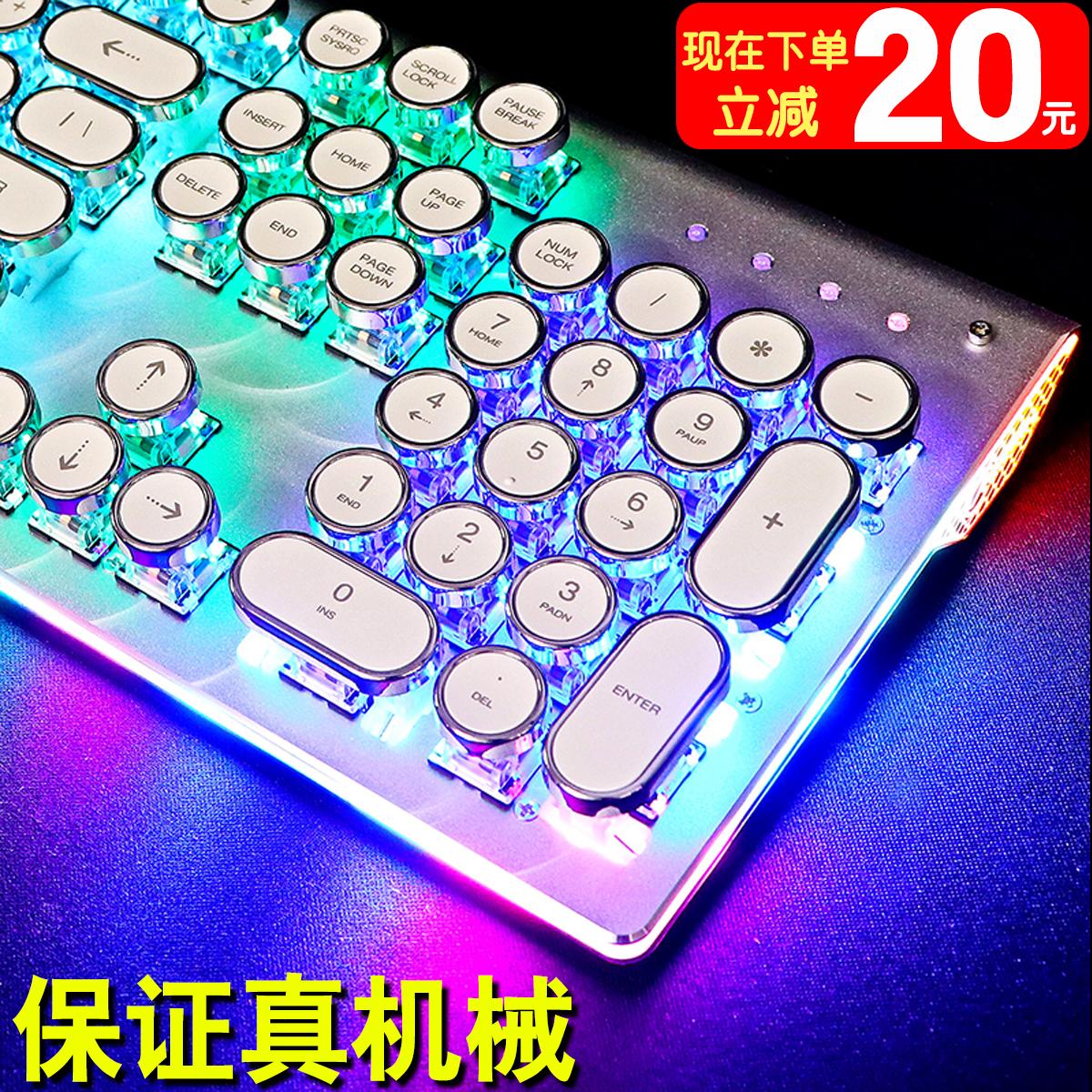 机械键盘跑马灯
