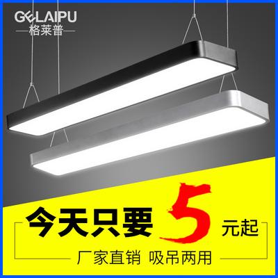 LED现代简约吊灯