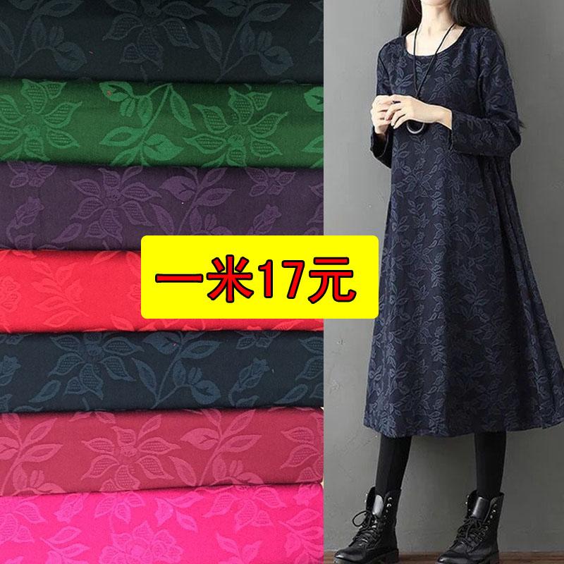 秋冬旗袍布料面料