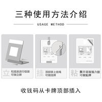 Acrylic licensing Alipay collection code QR code listing code identification sign red envelope code
