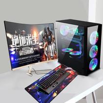 送显示器四核独显游戏组装电脑主机吃鸡电脑LOL主机台式全套整机