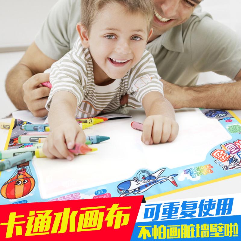 儿童水画布益智大号涂色神奇魔法清水绘画宝宝早教涂鸦水写布包邮