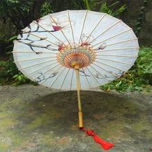 泸州油纸伞防雨防晒实用装饰舞蹈礼品古典复古复古玉兰花