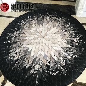 港虹 潮牌衣帽间垫简约黑白灰色现代美式风格客厅地毯圆形ins抽象