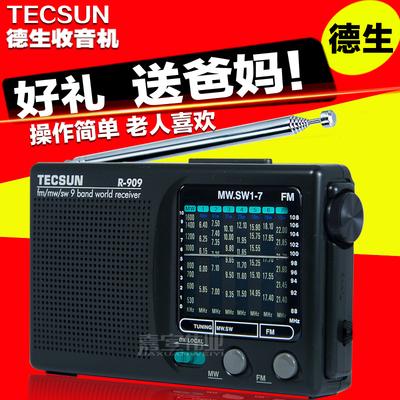 Tecsun/德生 R-909收音机 fm收音机老年人全波段便携调频老人礼品66大促