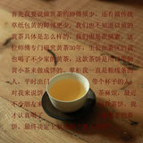 Yellow Tea Cake Mengding Yellow Tea Cake Sichuan Ya'an Traditional Technology Yellow Tea Mengding Mountain Tea 100g