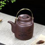 Yixing purple sand teapot with large capacity