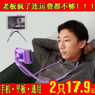 手机平支架床头懒人官方旗舰店