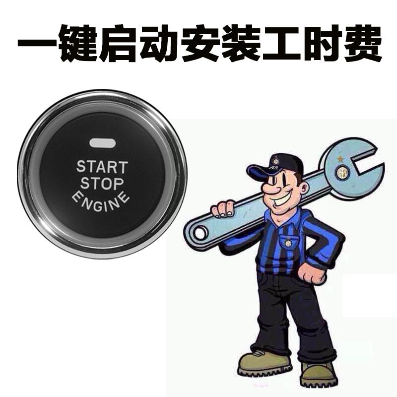 冰炫汽车用品安装工时费支持全国安装