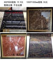 600x900瓷砖
