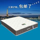 特价 床垫席梦思精钢弹簧20cm双人床垫1米5透气软硬舒适1.8 哈博士
