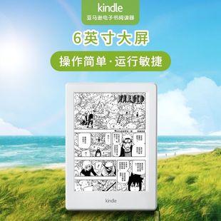 kindle8电子书558阅读器 现货送礼包 亚马逊入门k8电纸书墨水屏