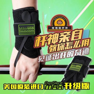 台球训练器材瞄准冰人手腕矫正出杆动作斯诺克黑八练习器配件用品
