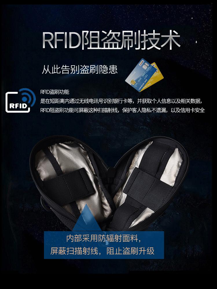 手机信号军事商务信息屏蔽防辐射GPS定位RFID跟踪盗刷保密腰包袋