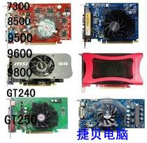 Большое количество разборки видеокарты реальный продукт GT210 GT430 GT630GT730GTX650GTX1050GTX950