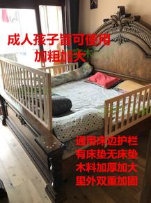 床边护栏床围栏儿童1.8米婴儿防护栏1.5米大床挡板实木防掉床通用