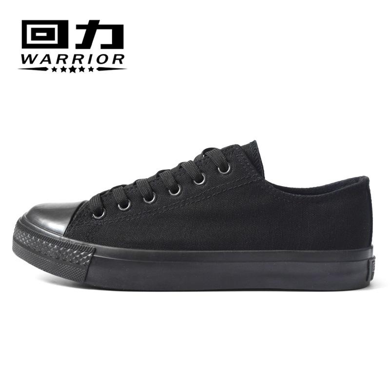 回力帆布鞋男鞋情侣系带透气低帮黑色回力女鞋板鞋工作鞋休闲鞋子