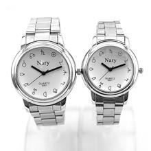 【耐瑞品牌手表】厂家直销2013星座手表情侣表防水复古表礼品