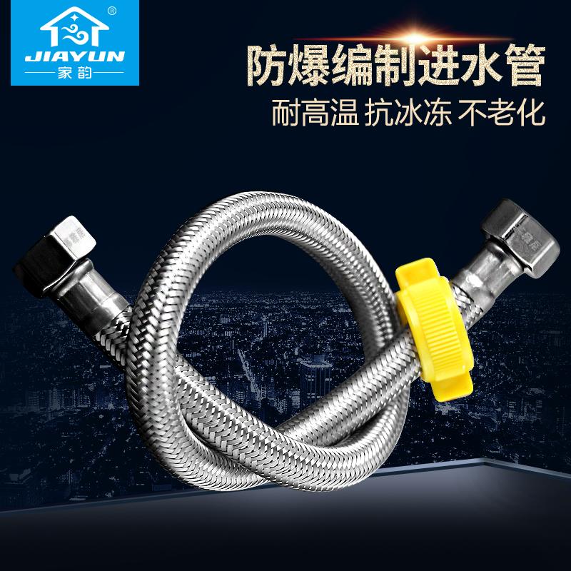 家韵P-S9011热水器
