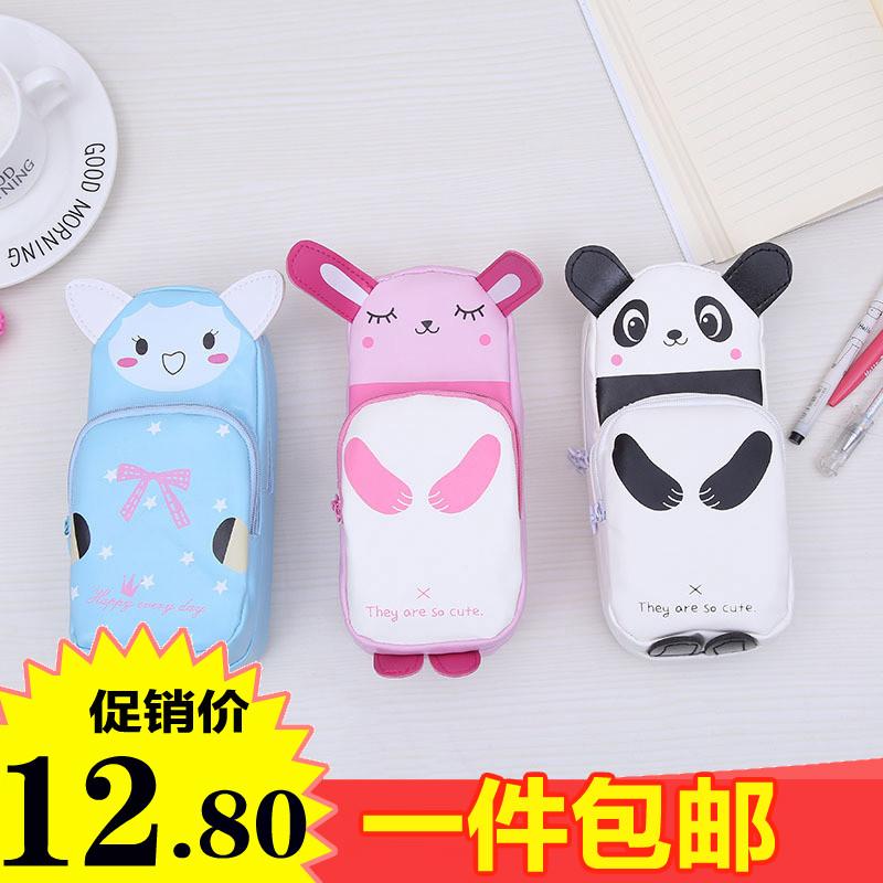 韩国可爱大容量笔袋 萌兔子熊猫笔袋 男女文具袋 创意铅笔盒