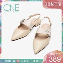 9折CNE2019春季新品包头尖头粗跟低跟一字带搭扣女凉鞋AM12710图片