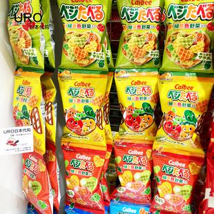 现货日本本土calbee卡乐比蔬菜心形薯格米饼干超好吃 4连包野菜1