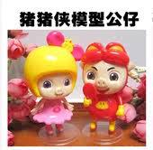 儿童礼物 小呆呆玩偶娃娃 菲菲超人强玩偶玩具 正版猪猪侠公仔