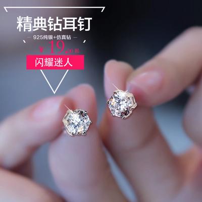 925纯银耳钉仿钻石男士养耳洞单只小耳环女气质韩国个性创意潮男