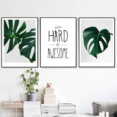 北欧风格客厅装饰画沙发背景墙画卧室床头挂画餐厅ins绿植物壁画