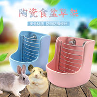 Ceramic dual-use food bowl can fix rabbit grass shelf food bowl Fixed anti-turning dragon cat food bowl guinea pig grass frame