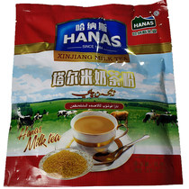 Tal rice milk Tea powder 390g Xinjiang minority flavor Beverage features salty Kazakh Uygur
