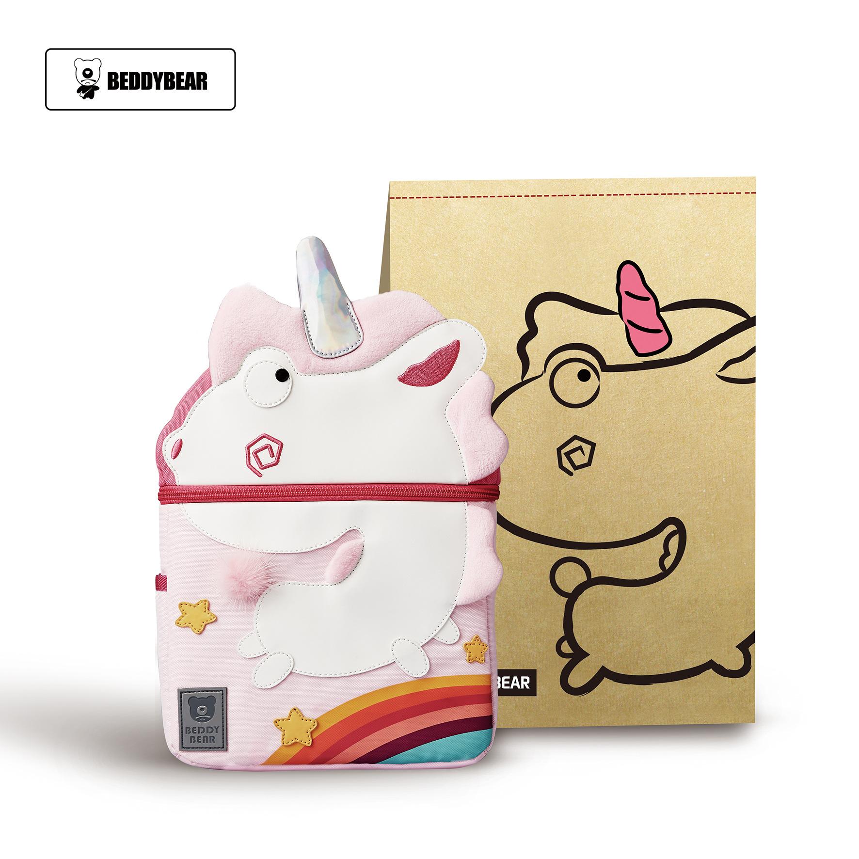 韩国杯具熊书包小学生幼儿园1-5年级儿童双肩包女3-12岁宝宝书包