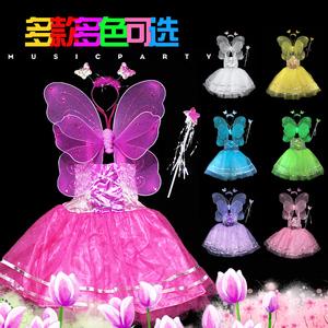 小女孩背的公主蝴蝶天使翅膀儿童装饰玩道具奇妙小仙子女童连衣裙