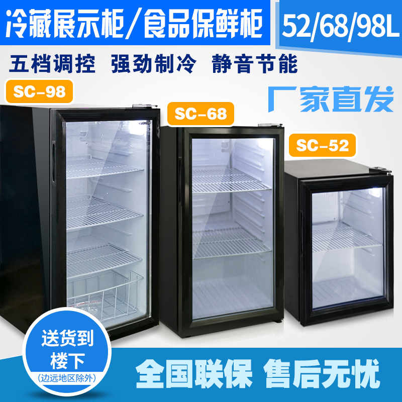 Морозильные камеры Артикул 559401079345