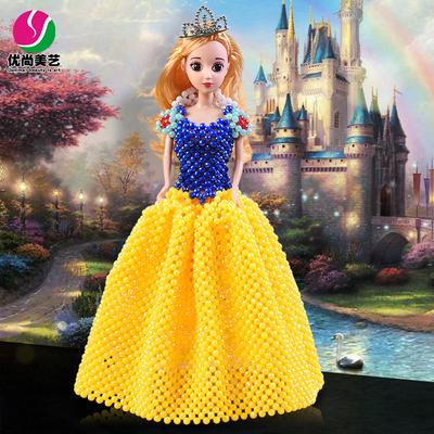 diy串珠娃娃材料包 白雪公主卡通摆件儿童礼品 手工编织装饰品