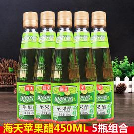 海天苹果醋450ml*5玻璃瓶装 凉拌醋泡香蕉水果醋非饮料酿造食醋图片