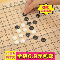 儿童休闲五子棋五子棋盒装黑白棋双人益智玩具对战棋类便携游戏