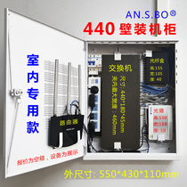 440 Wall Network Cabinet ultra-thin wall-mounted switch cabinet monitoring network weak power equipment wiring Box