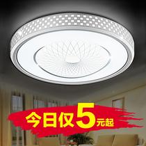 年新款长方形创意简约家用超溥包安装2019客厅灯led2cm超薄吸顶灯