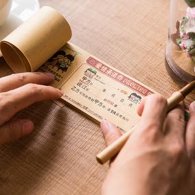 包邮 浪漫爱情承诺券未来兑换券生日礼物男朋友diy祝福贺卡保证书