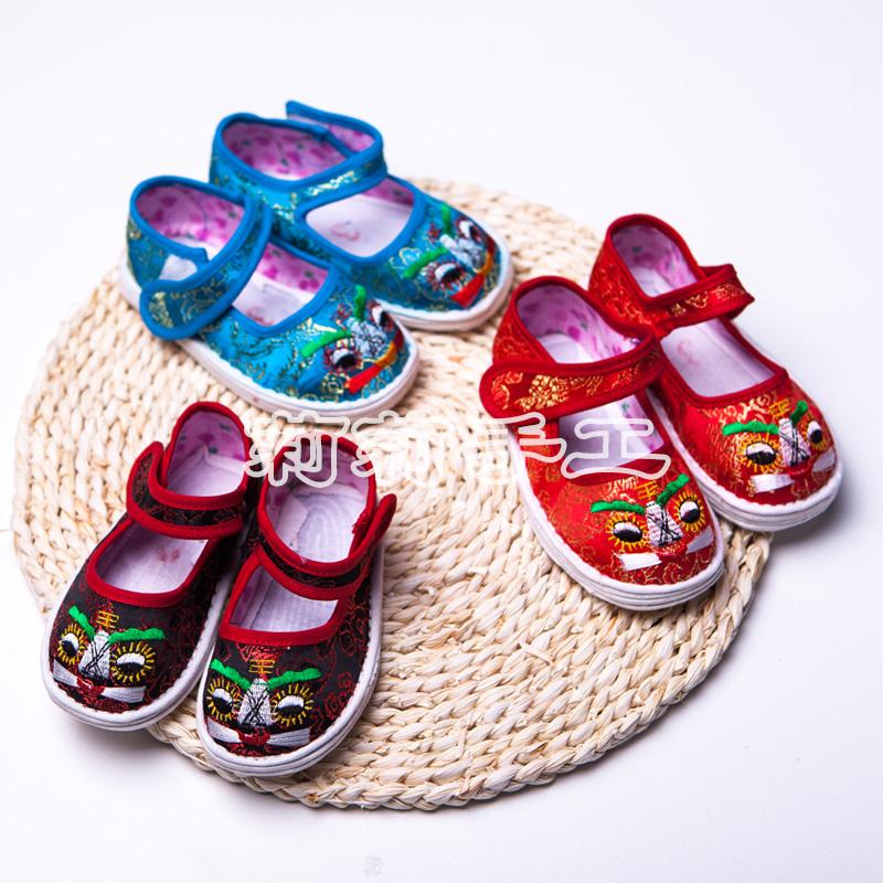 Детская обувь с изображением животных Артикул 550855121283